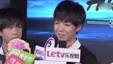 2014娛樂新聞 【榮光Glory】娛樂夢工廠中國少年強采訪