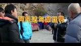 電影《心花路放》插曲 《阿凡達與屌絲男》MV