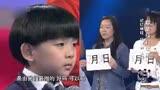 《少年中国强》年度盛典 20141017 (3)