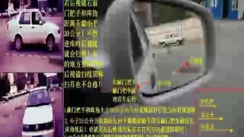 图解侧方停车桑塔纳曲线行驶视频雪铁龙科目二直角转弯 本视频暂不