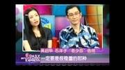 劉在石 羅靜恩講話 明秀老婆講話CUT中字