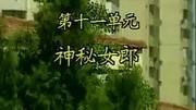 张作霖去黄埔军校宣讲,紧张忘词后说了句脏话,没想到流传至今!
