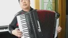 我舅-抚顺市李硕廉老师,手风琴小酸梅果练习曲图片