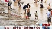 河南三门峡美女戏迷清唱曲剧《卷席筒》选段:?#21916;?#20320;待我情意重