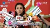 走紅毯 男神女神拼人氣-20141219娛樂夢工廠-鳳凰視頻-最具媒體品質的綜合視頻門戶-鳳凰網
