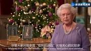 習近平和彭麗媛與英國女王夫婦話別