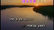 俄羅斯歌曲 百萬朵玫瑰花 安妮.羅拉克