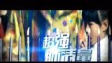 少年中国强第一期宣传片