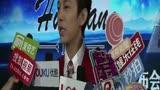 -TFBOYS多媒-20140727中國娛樂報道何炅直?