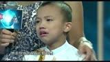 少年中国强20140821 体操少年见父母激动落泪