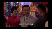《鋒刃》片花-黃渤袁泉熱舞