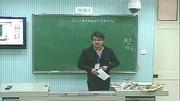初中初中说课,初中成果观看,数学数学优质课试讲v初中研究性数学普通高中图片