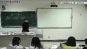 【数学试讲】2015超高教师学习招聘说课及模拟课--综-0003数学中烂图片
