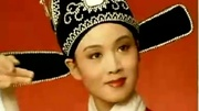 黄梅戏 女驸马