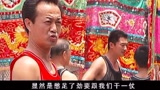 情暖珠江 01 片段_高清