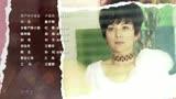 婚前協議 片尾曲《糾結》曹軒賓