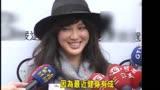 痞子英雄女主角 陳泱瑾爆料:為結婚放棄