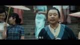 2015大電影《道士下山》電影王寶強、范偉、林志玲人物小傳-all