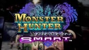 [MHE] Monster Hunter Smart aka Monster Hunter Explore (iOS _ Android)