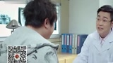 【穿幫鏡頭】屌絲男士4[ε]