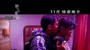 陳偉霆馬思純拍攝短片《戀人絮語》,兩人甜蜜的愛情