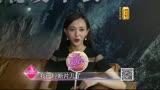 150611唐嫣《娛樂夢工廠》專訪