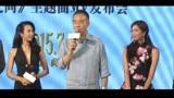 《道士下山》主題曲發布會陳凱歌想當張杰干爹林志玲回應學歷質疑