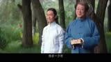 《道士下山》熱映大電影直擊超長特輯王寶強見母的就犯傻志玲姐