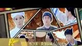 《煎餅俠》瘋狂吸睛 五款主題曲mv同時曝光`