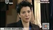 张智霖:她太能买包包家里有一千个了,袁咏仪:我的钱,你管我啊