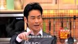 深圳衛視《廚房的秘密》第七期預告片