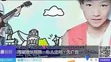 TFBOYS快樂大本營 開場舞加采訪[高[高清]