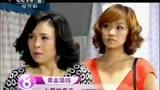 小菊的春天:《小菊的春天》預告片