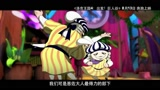 最新 【洛克王國4】角色預告 新寵蔴球萌萌俘獲2億小粉絲心