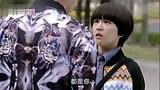 《明若曉溪》最新預告片 最新劇情解說 林子閎曾沛慈