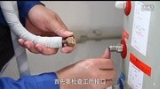 电热水器安装_高清