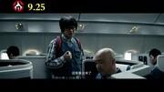 《港囧》醫生幫助徐崢解決男性問題,這叫聲是痛還是爽啊?