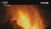 自然奇觀之火山大爆發四