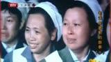 檔案20151004毛澤東遺物的故事(十)