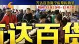 CDTV-5《娛情全接觸》(2015年11月20日)
