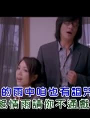 小叛逆(片段)秀蘭鄧波奶萌唱跳逗爸爸開心