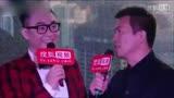 大鵬率眾男神亮相《屌絲男士》第三季首映禮