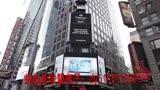 微來購紐約時代廣場,挑戰者聯盟燕子