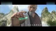 《封神传奇》预告片11