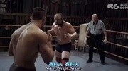 終極斗士2 精彩打斗 拳擊對腿技