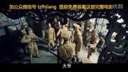 刘德华再次喊话吴京:《战狼3》我能演吗?吴京四个字让华仔彻底心碎