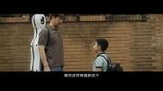 """《一切都好》曝预告片 姚晨窦骁陈赫联手""""坑爹"""""""