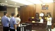淳安系列强奸案罪犯 今天被执行死刑