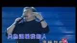 《在路上》(《贏在中國》主題曲) 陳紹舉 翻唱