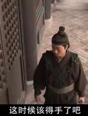 金庸武俠劇中5首悲愴的純音樂,當年喬峰這一段看哭了多少人 (